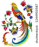 golden pheasant. embroidery... | Shutterstock .eps vector #1244903587