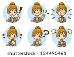 businesswoman expression | Shutterstock . vector #124490461