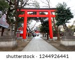 Stock photo red coloured torii gates of the hanazono shrine in the shinjuku district of tokyo it is an inari 1244926441