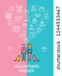 vector volunteers needed for... | Shutterstock .eps vector #1244933467