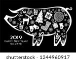 happy chinese new year 2019... | Shutterstock .eps vector #1244960917