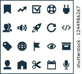 interface icons set with show ... | Shutterstock .eps vector #1244986267