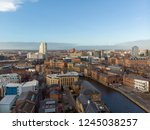 Aerial Photo Overlooking The...