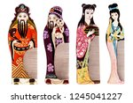 the changzhou comb is a type of ...   Shutterstock . vector #1245041227