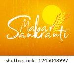 illustration of happy makar... | Shutterstock .eps vector #1245048997
