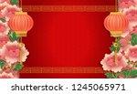 happy chinese new year retro...   Shutterstock .eps vector #1245065971
