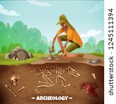 archeology background with text ... | Shutterstock .eps vector #1245111394