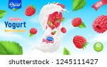 realistic yogurt poster with... | Shutterstock .eps vector #1245111427
