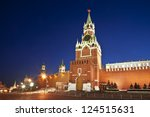 Moscow. Red Square At Night