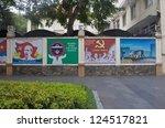 saigon  vietnam   july 27 ...   Shutterstock . vector #124517821