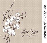 romantic floral vector card... | Shutterstock .eps vector #124523905