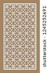 laser cutting. arabesque vector ... | Shutterstock .eps vector #1245252691
