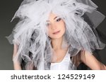 fashionable woman with material ... | Shutterstock . vector #124529149