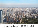 aerial photo. panorama of... | Shutterstock . vector #124534531