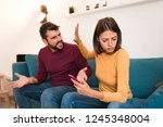 couple arguing  having... | Shutterstock . vector #1245348004