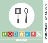 very useful vector icon of...   Shutterstock .eps vector #1245377071