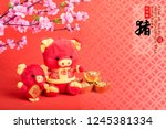 Tradition Chinese Cloth Doll...