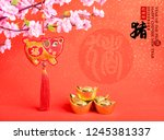 tradition chinese cloth doll...   Shutterstock . vector #1245381337