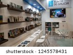 guadalajara  jalisco   mexico   ...   Shutterstock . vector #1245578431