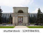the center of chisinau in the... | Shutterstock . vector #1245586501