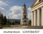 chisinau republic of moldova.04.... | Shutterstock . vector #1245586507