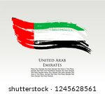 uae united arab emirates... | Shutterstock .eps vector #1245628561