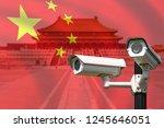 smart surveillance cctv cameras ... | Shutterstock . vector #1245646051
