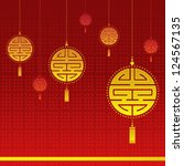 Chinese New Year Background Image of chinese new year background template for designer. EPS8 vector file. Gong Xi Fa Cai.