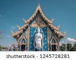 rong sua ten temple blue temple ... | Shutterstock . vector #1245728281