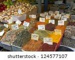Spices On The Tel Aviv Carmel...
