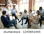 happy smiling coach  tutor ... | Shutterstock . vector #1245841444