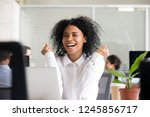 excited african american woman... | Shutterstock . vector #1245856717