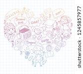 language school for adult  kids.... | Shutterstock .eps vector #1245857977
