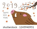 new year card with cute wild... | Shutterstock .eps vector #1245940951