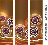 australia aboriginal art vector ... | Shutterstock .eps vector #124594831