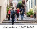 athens  greece   october 20 ... | Shutterstock . vector #1245994267