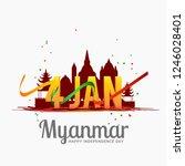 myanmar independence day... | Shutterstock .eps vector #1246028401