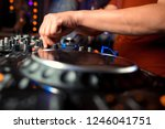dj mixes the track in the... | Shutterstock . vector #1246041751