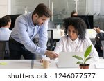 serious verifier checking... | Shutterstock . vector #1246077577