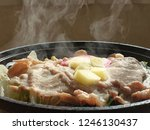 japanese food menu  nabe   a... | Shutterstock . vector #1246130437