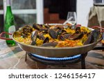 paella from frend | Shutterstock . vector #1246156417