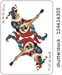 joker playing card. raster... | Shutterstock . vector #124616305