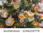 decorations in the form of a... | Shutterstock . vector #1246210774