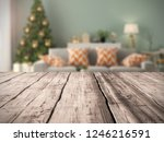 table background and interior... | Shutterstock . vector #1246216591