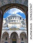 suleymaniye mosque istanbul.    Shutterstock . vector #1246222567