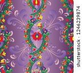 hungarian stylized seamless... | Shutterstock .eps vector #1246239874