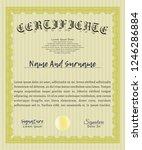 yellow certificate of...   Shutterstock .eps vector #1246286884