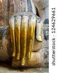 beautiful hand of big buddha in ... | Shutterstock . vector #124629661