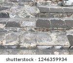 broken gray stairs with cracked ... | Shutterstock . vector #1246359934