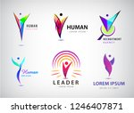 vector set of human  man logos  ... | Shutterstock .eps vector #1246407871